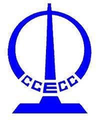 ccecc++logo