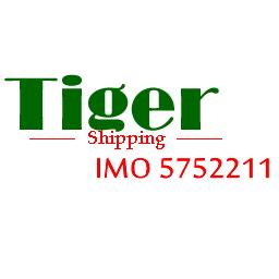 tiger-shipping